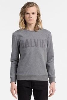 Calvin klein hapexo cn hknit mid grey heather